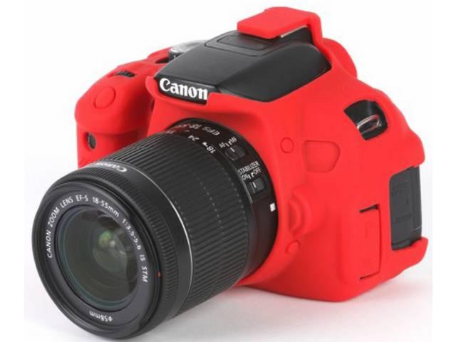 Housse de protection rouge easy cover pour canon 650d for Housse canon 700d