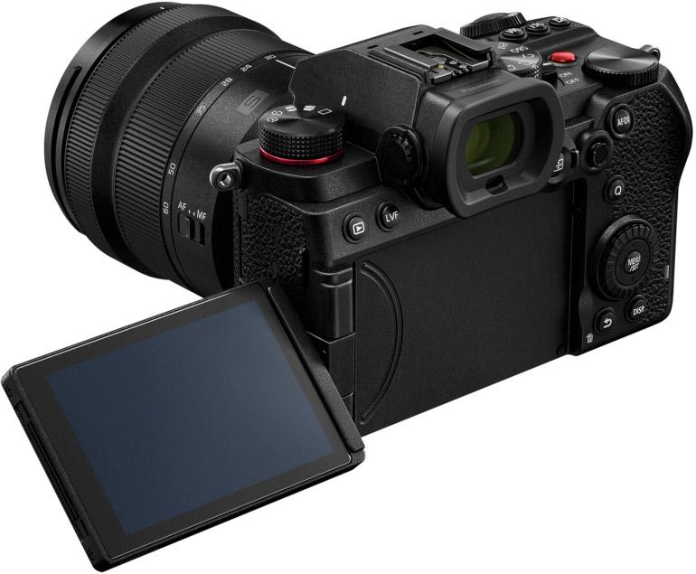Dos du Panasonic S5, écran étendu