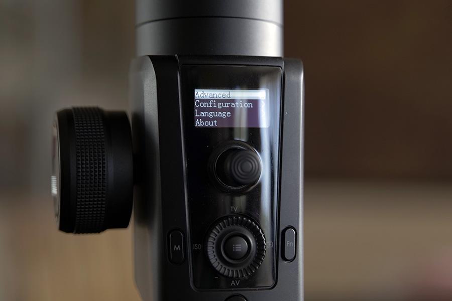 L'écran pour accéder aux paramètres du Moza Air 2