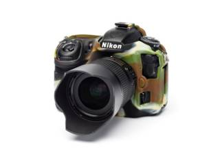 EASY COVER housse de protection camouflage pour NIKON D500