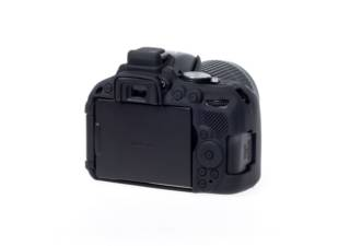 EASY COVER housse de protection pour NIKON D5300