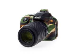 EASY COVER housse de protection camouflage pour NIKON D5300