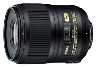 NIKON objectif photo AF 24-85mm f/2.8-4D IF